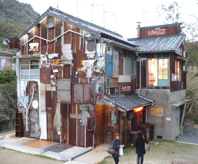 naoshima_arthouse.jpg