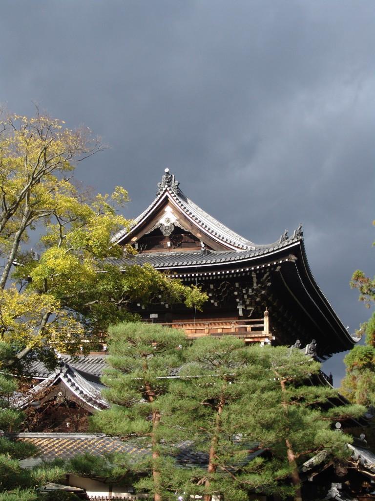 Kyoto-here-we-come