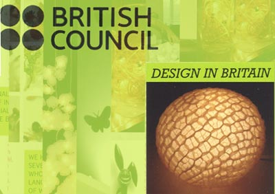 BC,design-museum-small.jpg