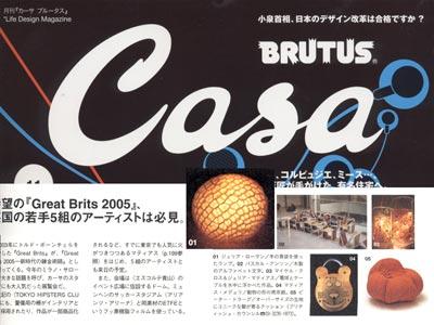 brutuscasa-sweet-dreams-sma.jpg